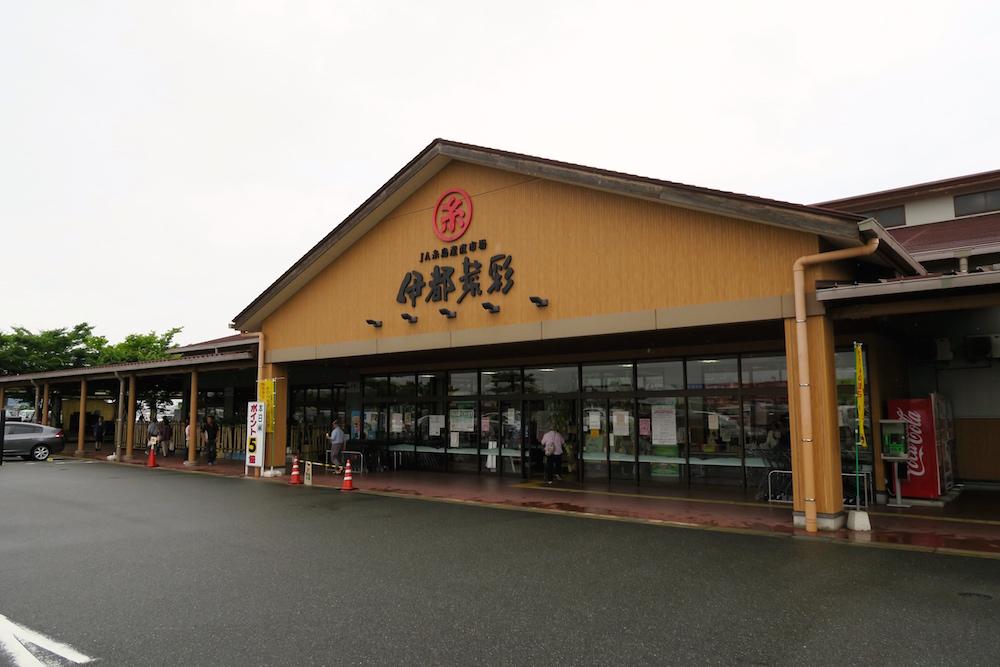 伊都菜彩(いとさいさい)ってどこ?何が売ってる?糸島市波多江