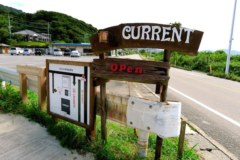 女子必見!糸島で人気カフェ&レストラン(パン)はカレント(Bakery Restaurant Current )がおすすめ