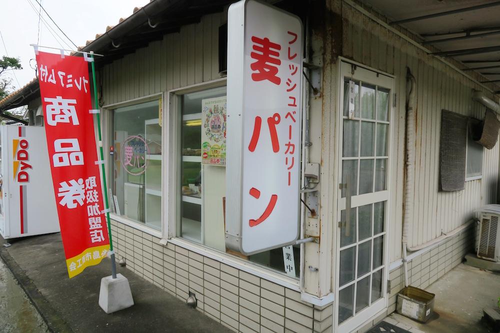 糸島にあるフレッシュベーカリー麦パンが美味しくておすすめ
