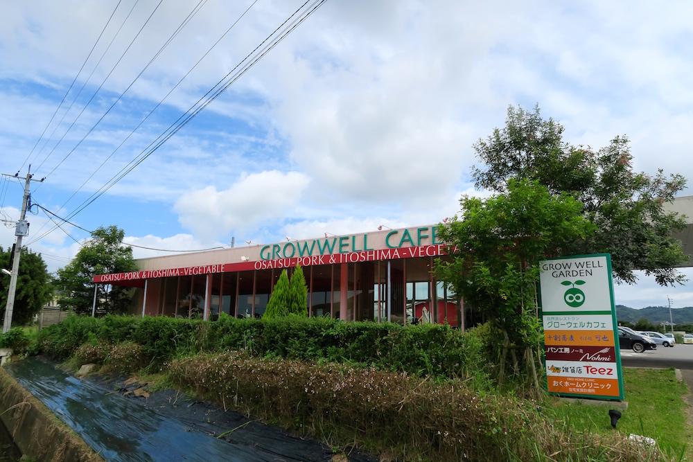 糸島で健康で美味しい料理が食べられる子連れもOKのGROW WELL CAFE(グローウェルカフェ)