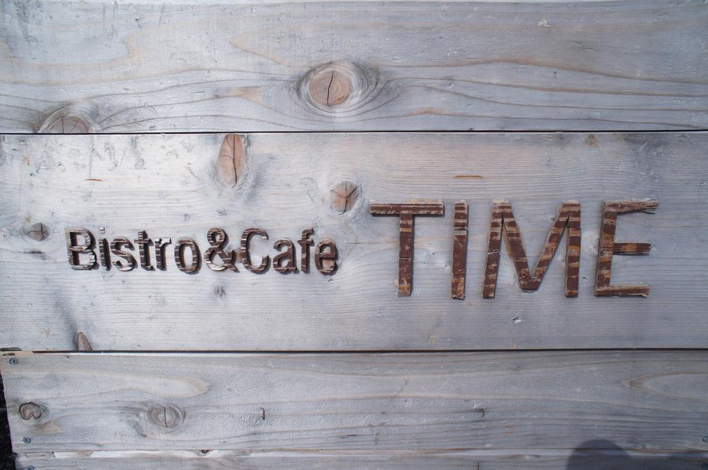 糸島の大口海岸にある海辺の隠れ家的カフェBistro&Cafe TIME(ビストロ&カフェ タイム)でリラックスランチ