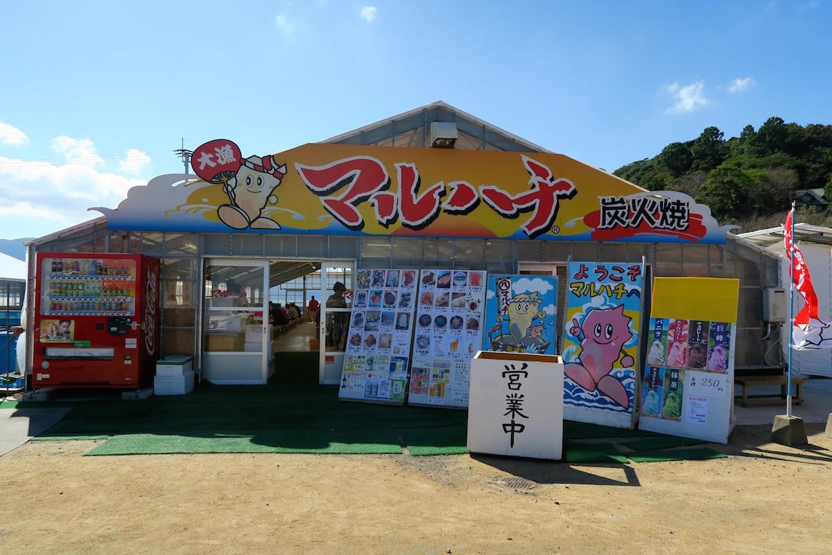 牡蠣(カキ)の季節到来!糸島の船越漁港の牡蠣小屋マルハチへ行ってきました!