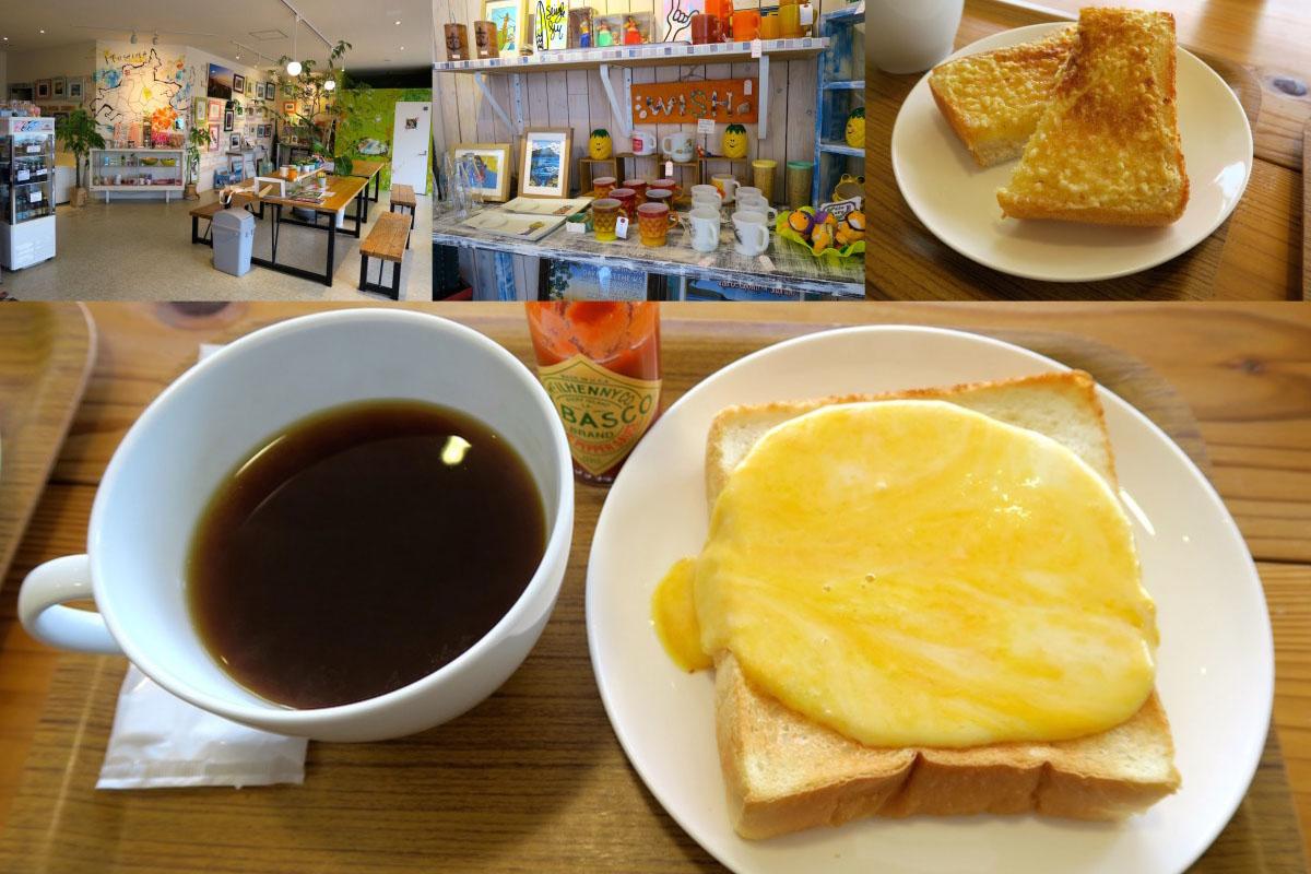 ハニー珈琲のトーストセットが美味すぎる@糸島市志摩野北