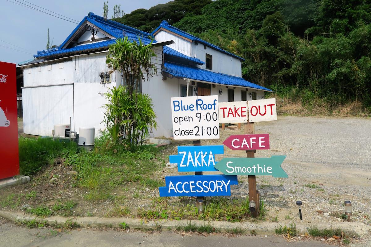 糸島で超美味いスムージーを飲むならBlue Roof(ブルールーフ)に行くべき