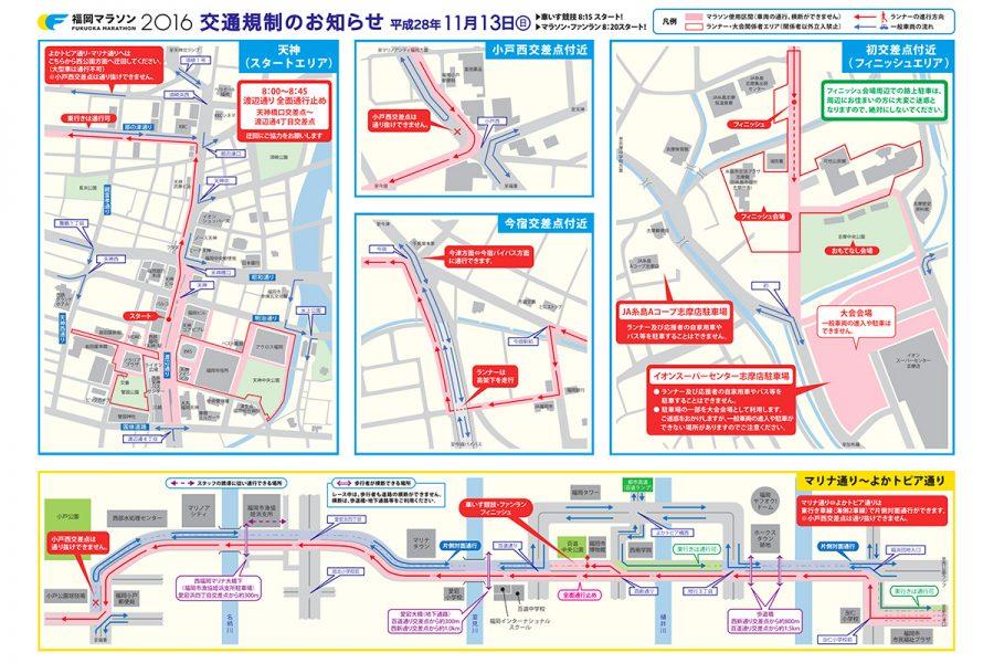 fukuokamarason-map02