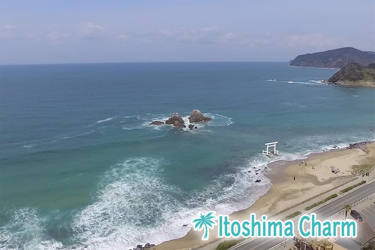 糸島 二見ヶ浦の空撮映像を公開 @糸島チャーム
