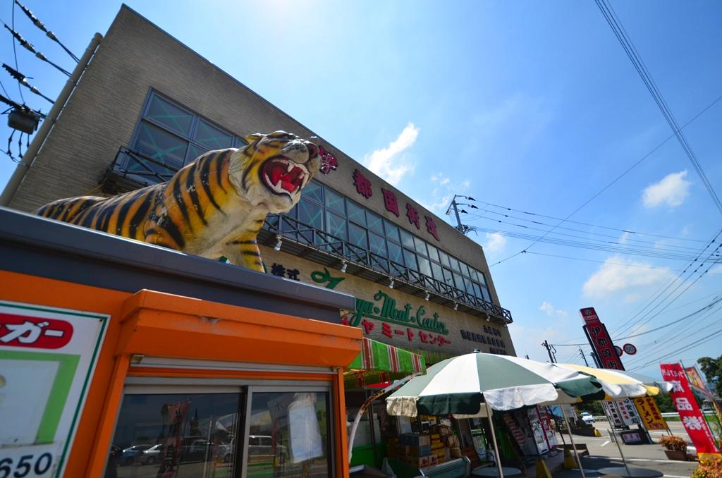 糸島のトラヤミートセンターってどんなお店?珍味に出会えるかも?