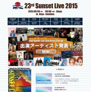 sunset-2015sc