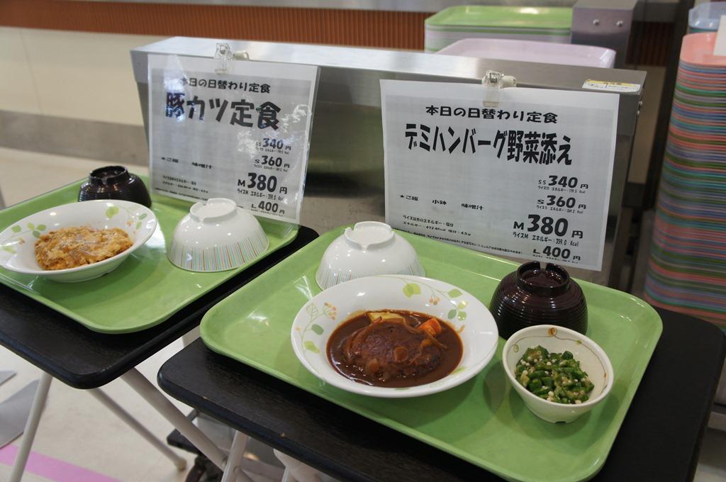 とにかく安くて美味しいランチが食べたいなら九州大学伊都キャンパス「ビッグさんど」へ!!