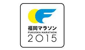福岡マラソン糸島はどこのコース!?何時くらい?福岡マラソン2015