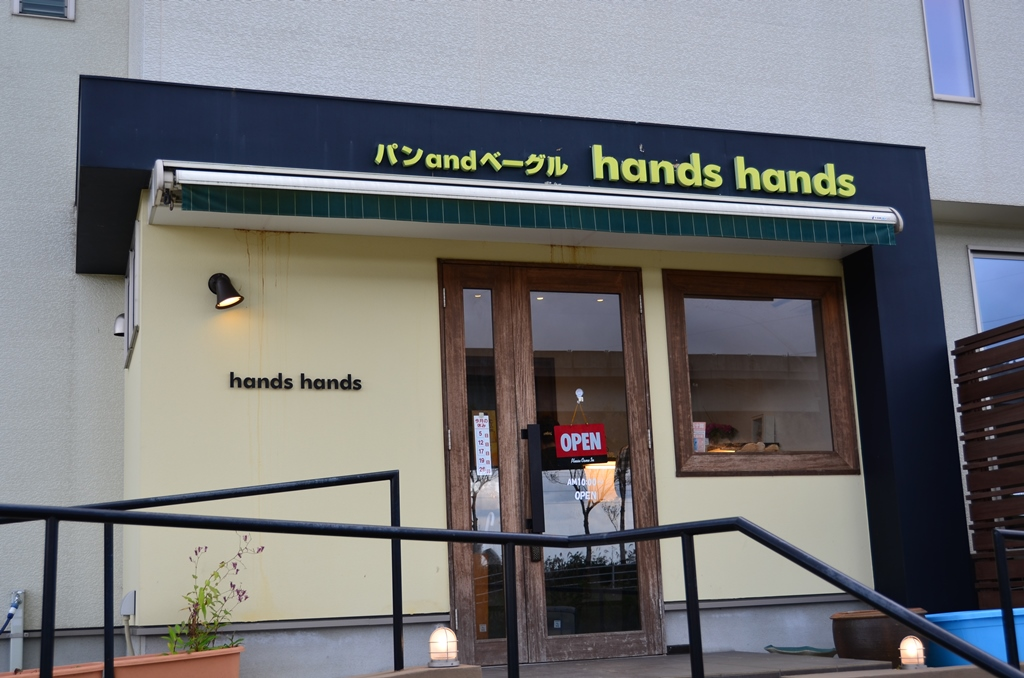 糸島で美味しいベーグルが食べれるお店を教えちゃいます!パン and ベーグルhands hands(ハンズハンズ)