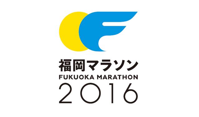 福岡マラソン2016 糸島周辺の交通規制と時間帯は?